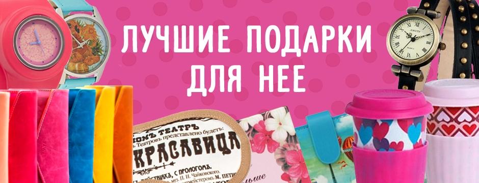 Подарки белгород культура 86